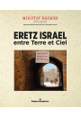 Eretz Israël, entre Terre et Ciel