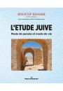 L'étude juive, mode de pensée et mode de vie