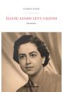Eliane Amado Lévy-Valensi