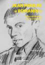 """Jean Moulin """"Romanin"""""""