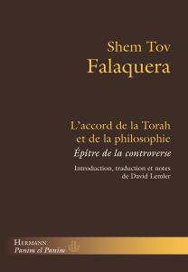 L'accord de la Torah et de la philosophie