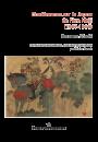 Conférences sur le Japon de l'ère Meiji (1907-1914)