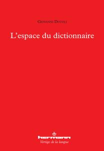 L'espace du dictionnaire